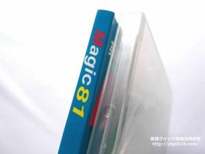 Simple English /Magic81のテキストはコンパクトで読みやすい。