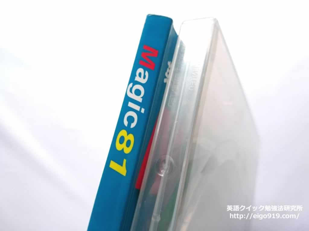 magic81